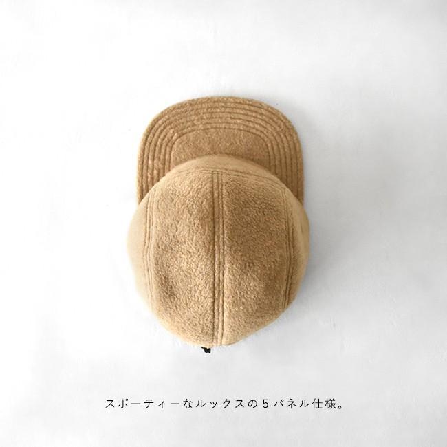 ディスケ ガウデーレ DISCE GAUDERE メルトン フリース ジェット キャップ di20018 crouka 07