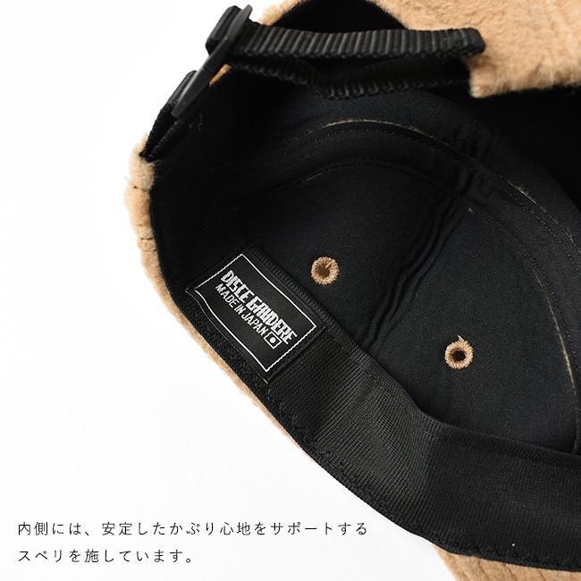 ディスケ ガウデーレ DISCE GAUDERE メルトン フリース ジェット キャップ di20018 crouka 10