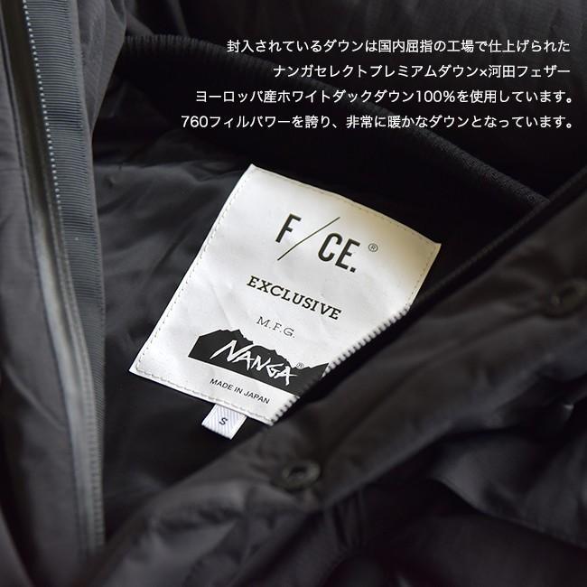 エフシーイー × ナンガ F CE.  × NANGA アクション ダウン パーカー FT ACTION DOWN PARKER メンズ アウター F1902NA0031 送料無料|crouka|05