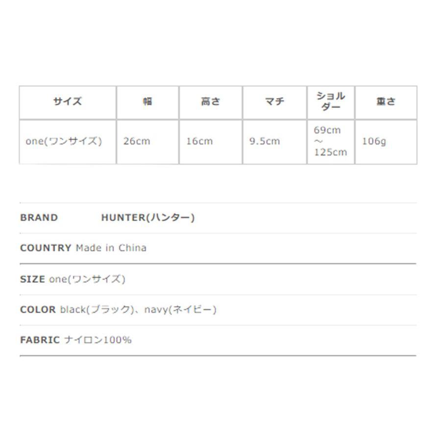 ハンター HUNTER オリジナル パッカブル マルチファンクション ポーチ サコッシュ UBS7013KBM|crouka|12