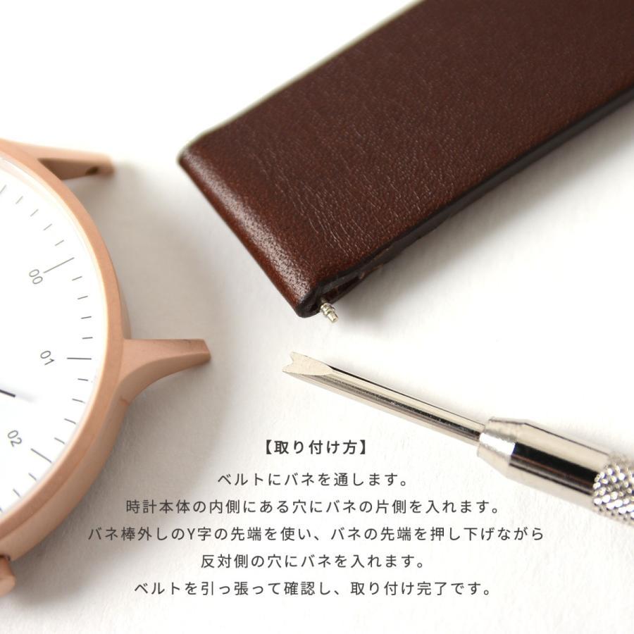 インストゥルメント INSTRMNT レザーストラップ リストウォッチ アナログ腕時計 レディース メンズ   腕時計 2980 送料無料|crouka|13