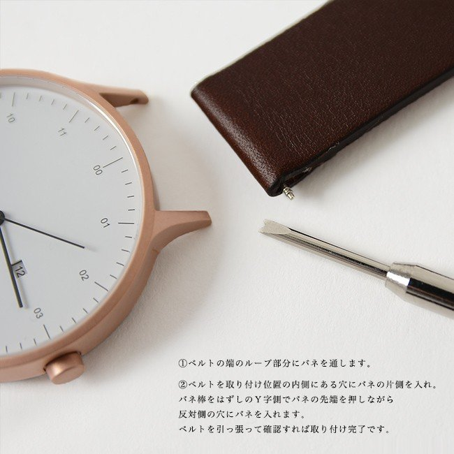 インストゥルメント INSTRMNT レザー・ラバー・ストラップ リストウォッチ アナログ腕時計   3280 送料無料|crouka|11