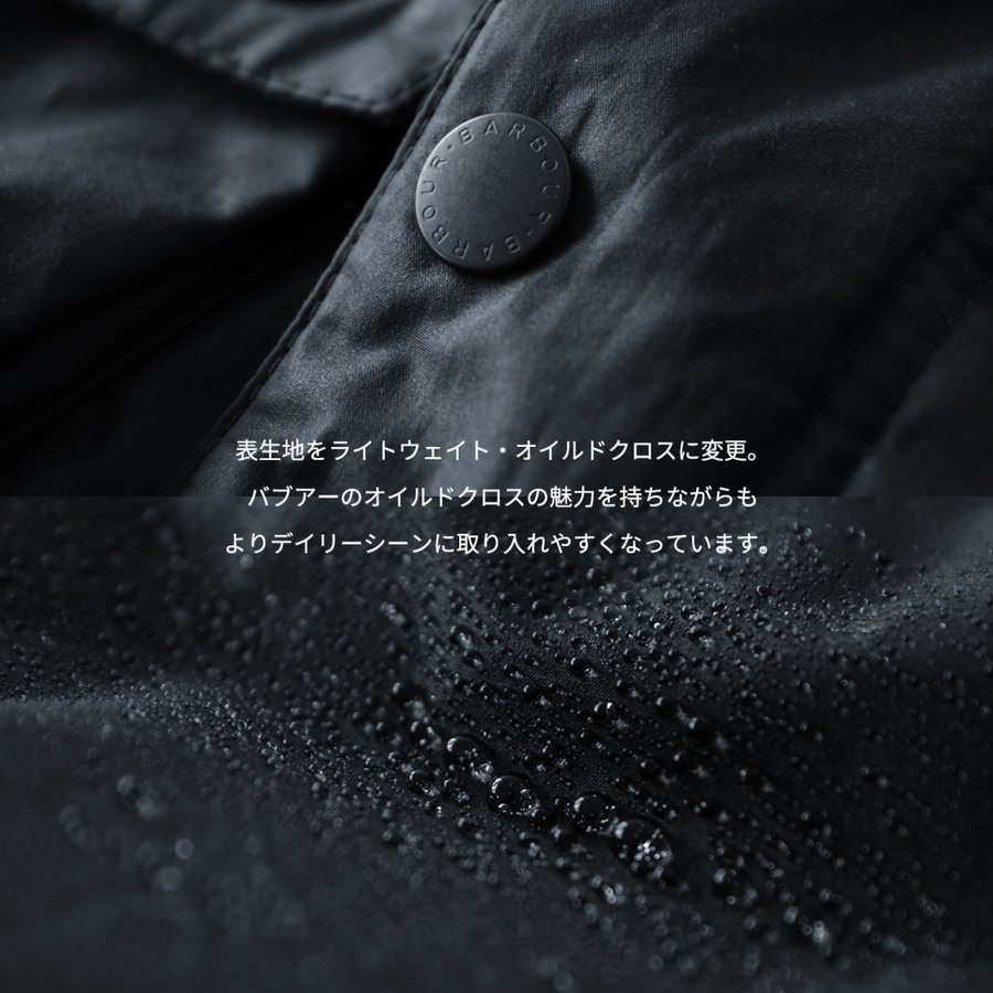 キャプテンサンシャイン×バブアー スタンドカラー トラベラー コート ミリタリー コート KS20FBB01 送料無料|crouka|07