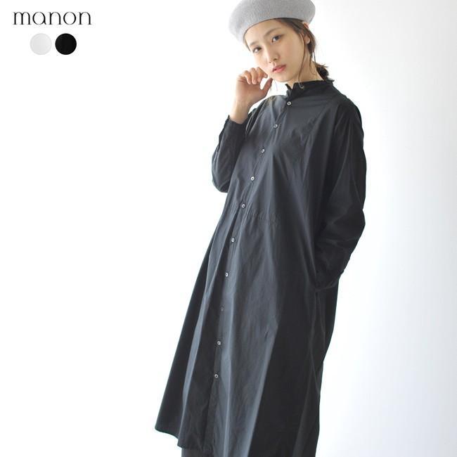 マノン manon CUT OFF DERESS ONE-PIECE スタンドカラー カットオフ ドレス ワンピース ・MNN-OP-033 送料無料 crouka