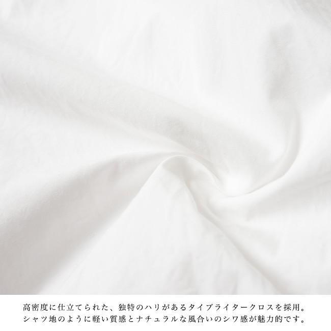 マノン manon CUT OFF DERESS ONE-PIECE スタンドカラー カットオフ ドレス ワンピース ・MNN-OP-033 送料無料 crouka 08