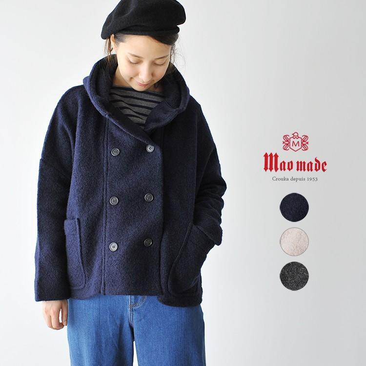 独特な店 マオメイド mao made 圧縮ウール ワイド ダブル ボタン ジャケット ・731140, ギターパーツの店ダブルトラブル 520c1b78