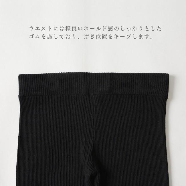 マルシャル テル MARECHAL TERRE Rib leggings リブレギンス ニット レギンス パンツ ・ZMT191KN724 送料無料|crouka|07