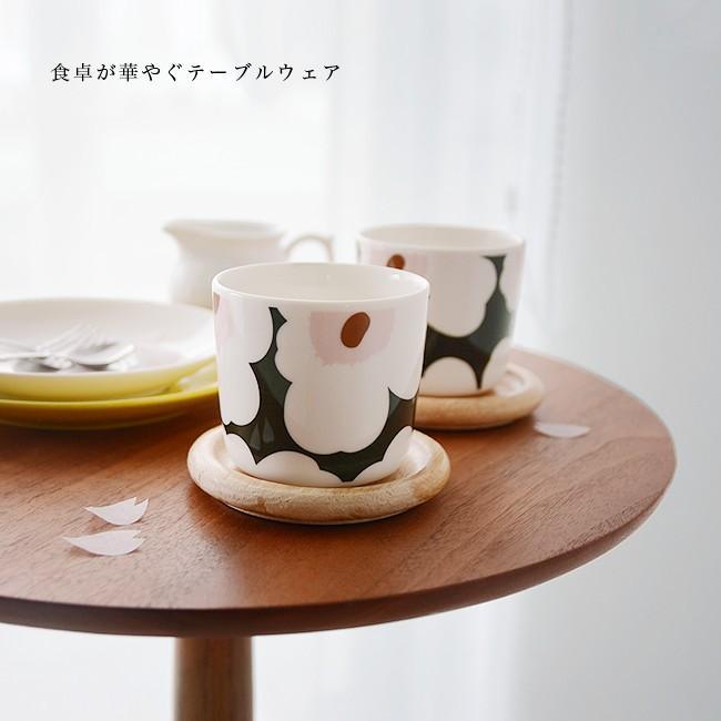 マリメッコ marimekko Unikko スヴァーレ COFFEE CUP 2PCS コーヒーカップセット ・52199-4-67849 crouka 02