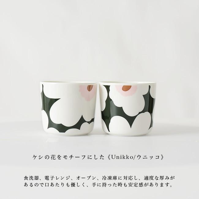 マリメッコ marimekko Unikko スヴァーレ COFFEE CUP 2PCS コーヒーカップセット ・52199-4-67849 crouka 03
