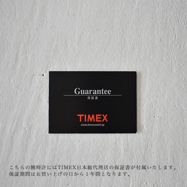 ミステリーランチ×タイメックス MYSTERY RANCH×TIMEX フィールド ウォッチ2 FIELD WATCH 2 時計 腕時計TW2T93200 送料無料|crouka|14