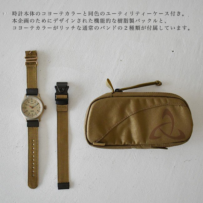 ミステリーランチ×タイメックス MYSTERY RANCH×TIMEX フィールド ウォッチ2 FIELD WATCH 2 時計 腕時計TW2T93200 送料無料|crouka|05