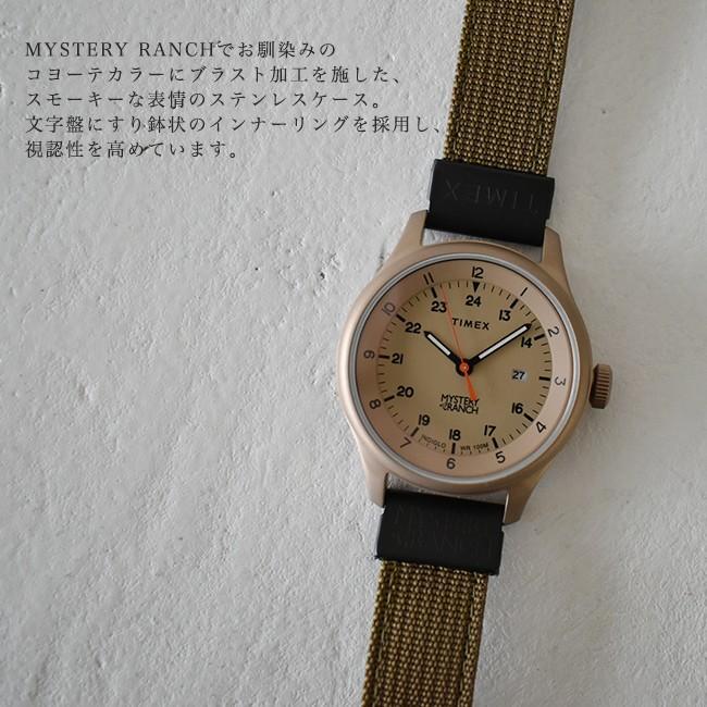 ミステリーランチ×タイメックス MYSTERY RANCH×TIMEX フィールド ウォッチ2 FIELD WATCH 2 時計 腕時計TW2T93200 送料無料|crouka|07