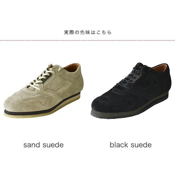 REPRODUCTION OF FOUND  ブリティッシュ ミリタリー トレーナー シューズ 靴 25.5cm-28.0cm 1800FS 送料無料|crouka|11
