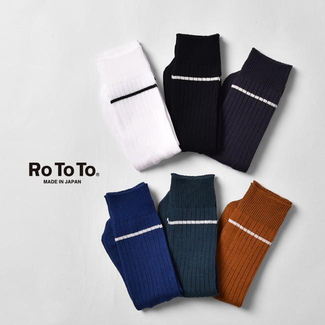 新作 Unisex ロトト ROTOTO シークレット 5本指 ソックス SECELET FIVE FINGERS SOCKS  レディース メンズ 靴下 R1207|crouka