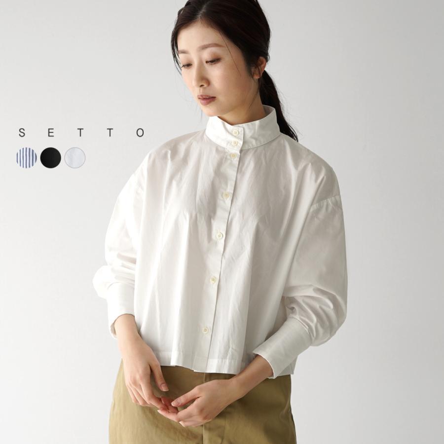 セット SETTO OKKAKE SHIRT オッカケシャツ スタンドカラー クラシック シャツ ・STL-SH006 送料無料|crouka