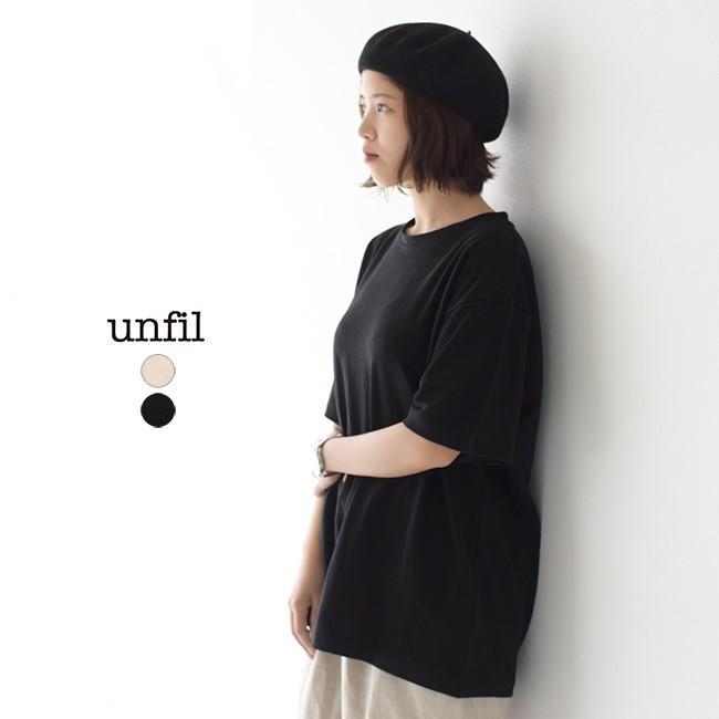 アンフィル unfil フレンチリネン コードレーン ジャージー オーバーサイズ Tシャツ ONSM-UW101 送料無料|crouka