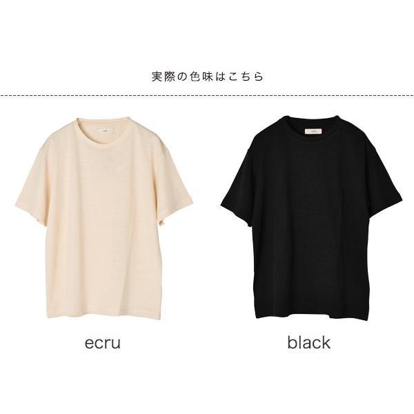 アンフィル unfil フレンチリネン コードレーン ジャージー オーバーサイズ Tシャツ ONSM-UW101 送料無料|crouka|02