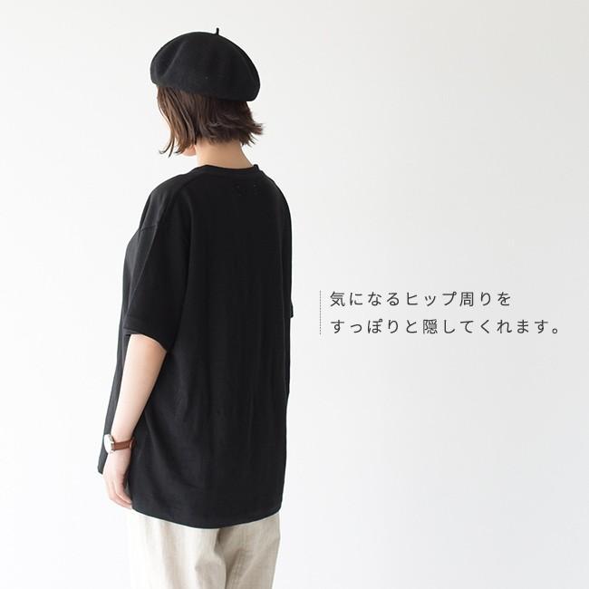 アンフィル unfil フレンチリネン コードレーン ジャージー オーバーサイズ Tシャツ ONSM-UW101 送料無料|crouka|12