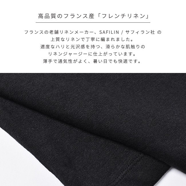 アンフィル unfil フレンチリネン コードレーン ジャージー オーバーサイズ Tシャツ ONSM-UW101 送料無料|crouka|04