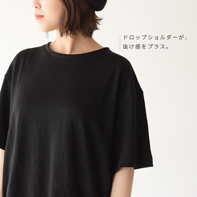 アンフィル unfil フレンチリネン コードレーン ジャージー オーバーサイズ Tシャツ ONSM-UW101 送料無料|crouka|08