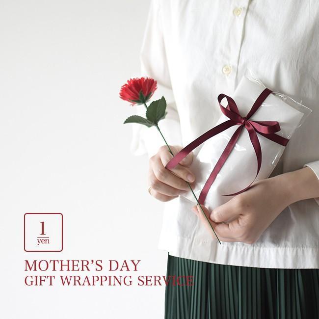 母の日ラッピング(1円)【メール便不可】|crouka