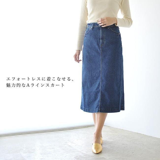 ヤヌーク YANUK A LINE SKIRT Aライン ミドル丈 スカート ・57191032 送料無料 crouka 02