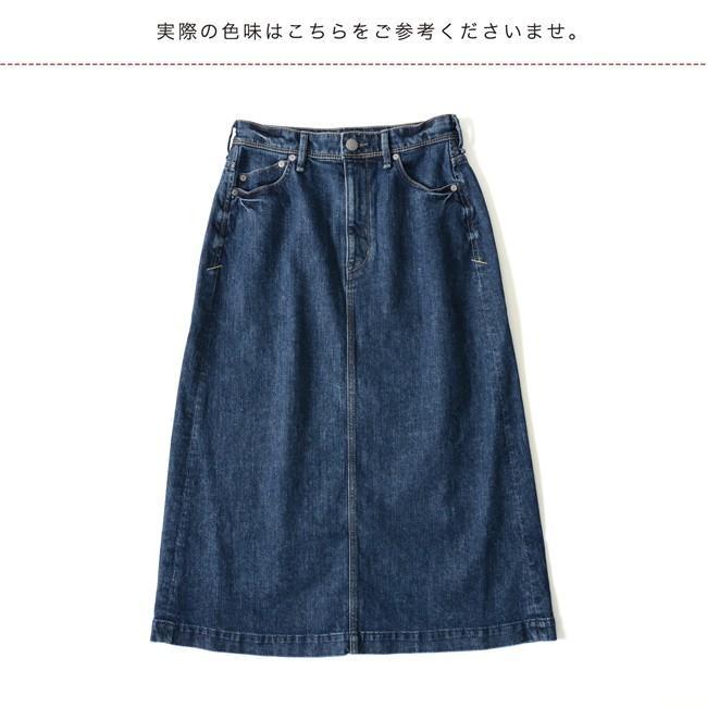 ヤヌーク YANUK A LINE SKIRT Aライン ミドル丈 スカート ・57191032 送料無料 crouka 12