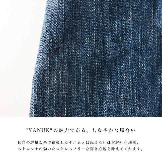 ヤヌーク YANUK A LINE SKIRT Aライン ミドル丈 スカート ・57191032 送料無料 crouka 04