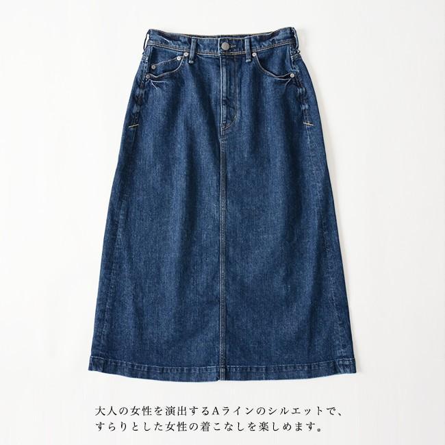 ヤヌーク YANUK A LINE SKIRT Aライン ミドル丈 スカート ・57191032 送料無料 crouka 05