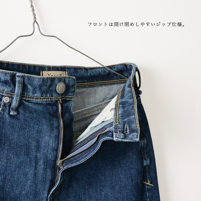 ヤヌーク YANUK A LINE SKIRT Aライン ミドル丈 スカート ・57191032 送料無料 crouka 06