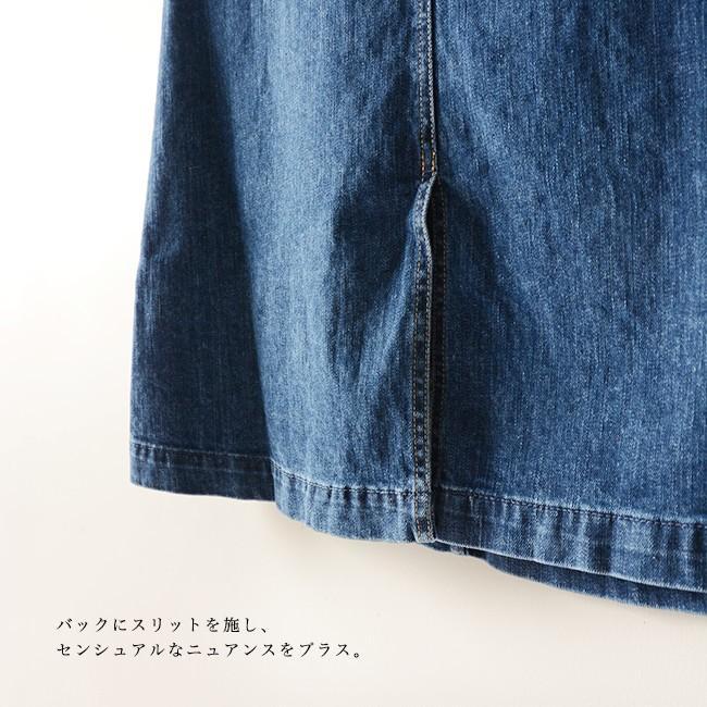 ヤヌーク YANUK A LINE SKIRT Aライン ミドル丈 スカート ・57191032 送料無料 crouka 07