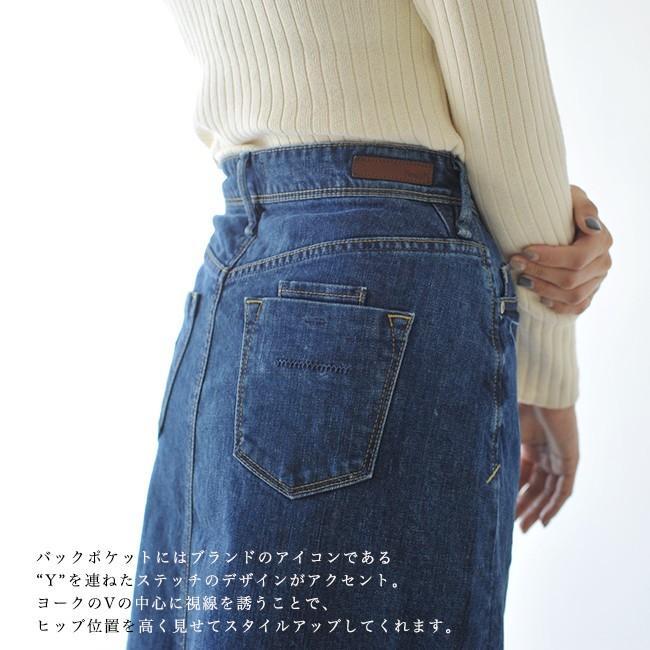 ヤヌーク YANUK A LINE SKIRT Aライン ミドル丈 スカート ・57191032 送料無料 crouka 08