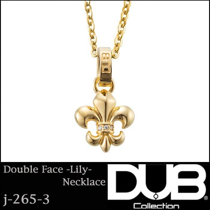 愛用  DUB Collection ネックレス double face -Lily- Necklace 265-3 DUBジュエリー メンズ ジュエリー レディース ペアネックレス アクセサリー ダブコレクション, エビスマーケット 5b847c04