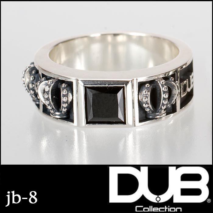驚きの値段 DUB Black Collection Royal Crown Ring jb-8 リング メンズ レディース ペアリング シルバー アクセサリー ダブコレクション ジュエリー プレゼント, ウィッグ専門店アイアイショップ f5034bc6