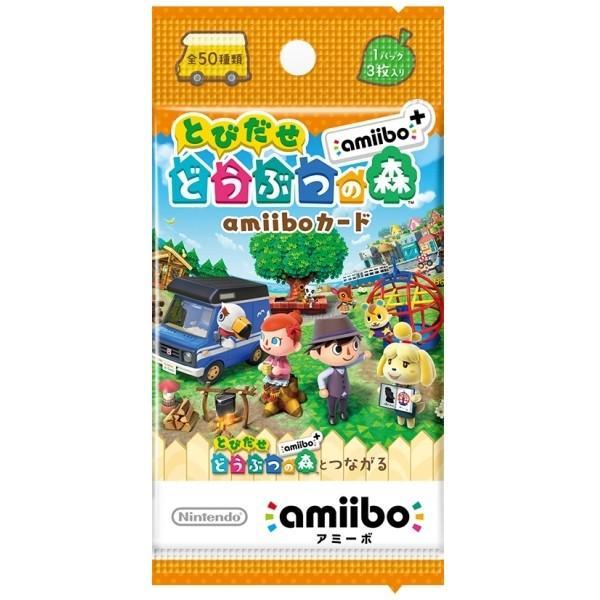 【即納★新品】amiiboカード とびだせ どうぶつの森 amiibo+