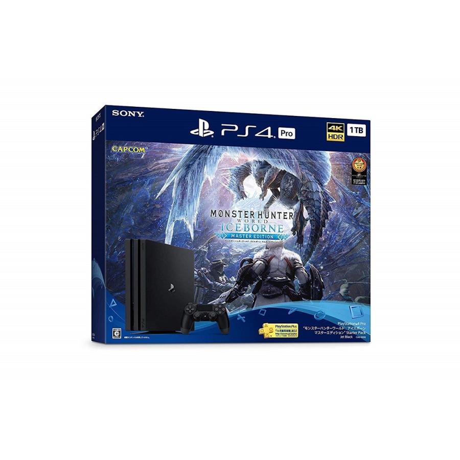 【発売日前日出荷★新品】PS4 Pro モンスターハンターワールド:アイスボーン マスターED Starter Pack【2019年09月06日発売】