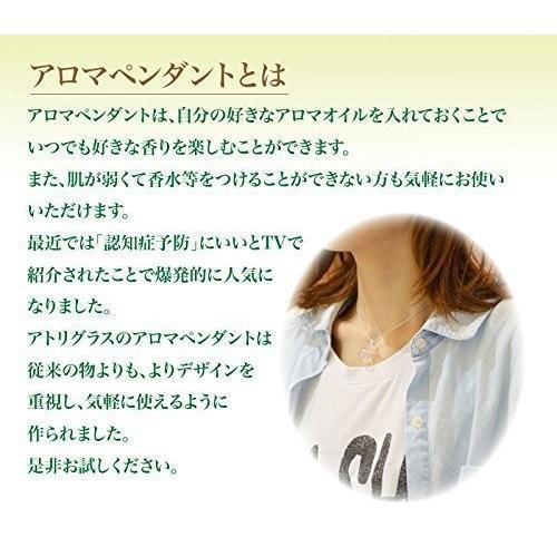 ガラス製アロマペンダント「サークル」 crystal-square-japan 04