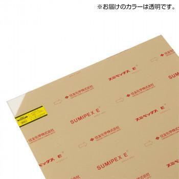 (代引き不可)光(HIKARI) アクリル板 透明 5×650×1100mm A000-5L