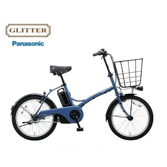 2016 パナソニック グリッター 電動自転車