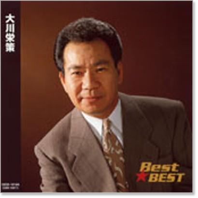 大川栄策 ベスト (CD) :12CD1015A:c.s.c Yahoo!店 - 通販 - Yahoo ...
