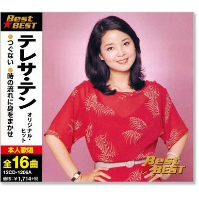 テレサ・テン オリジナル・ヒット /テレサテン (CD)|csc-online-store
