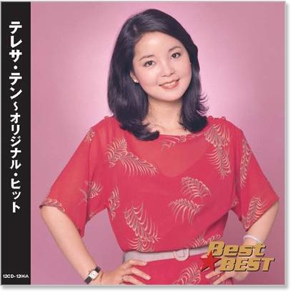 テレサ・テン オリジナル・ヒット /テレサテン (CD)|csc-online-store|02