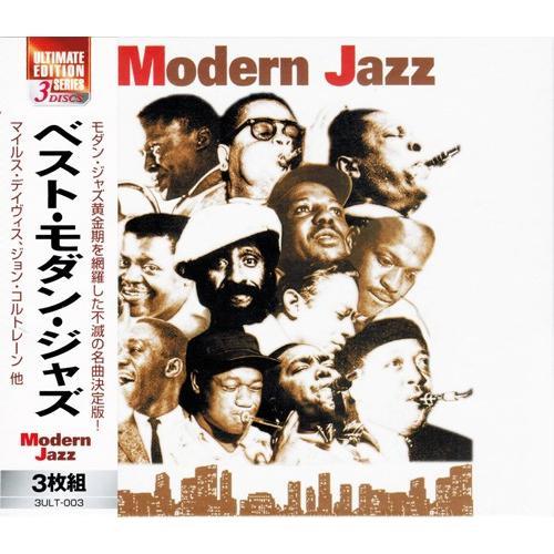 ベスト・モダン・ジャズ Moderm Jazz 3枚組 42曲入 (CD)|csc-online-store