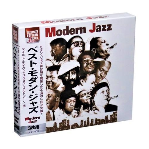 ベスト・モダン・ジャズ Moderm Jazz 3枚組 42曲入 (CD)|csc-online-store|02
