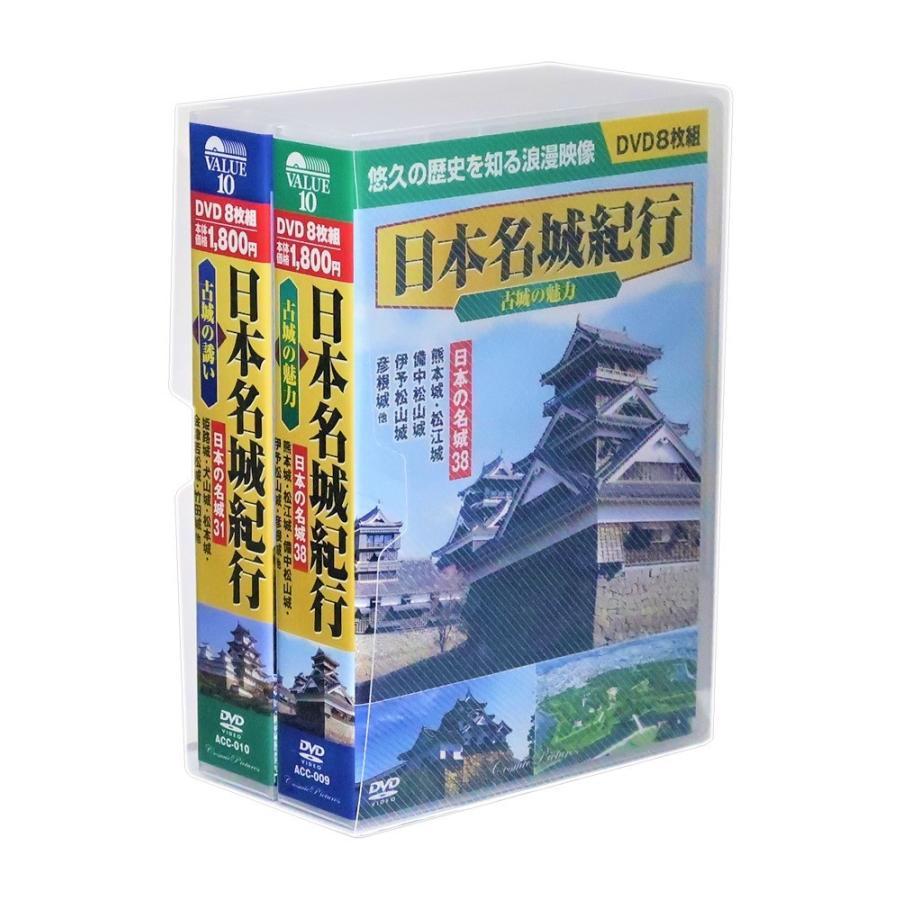 日本名城紀行 全2巻 DVD16枚組 (収納ケース付)セット csc-online-store 02