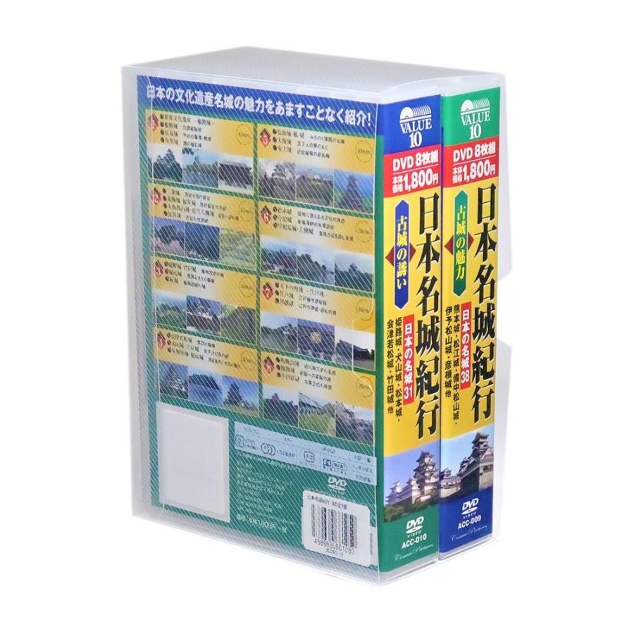 日本名城紀行 全2巻 DVD16枚組 (収納ケース付)セット csc-online-store 03