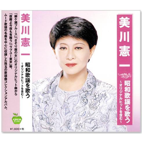 曲 昭和 ヒット 歌謡 ベスト