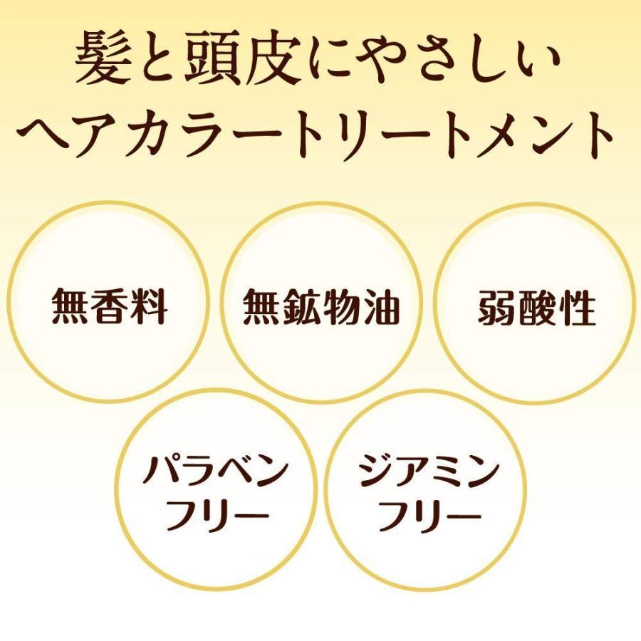 大島椿 ヘアカラートリートメント ダークブラウン 180g|csh|03