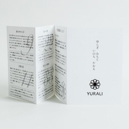 YURALI 潜在数秘術のお香 csidoabata 02