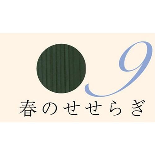 YURALI 潜在数秘術のお香 csidoabata 12